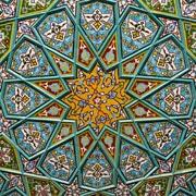 Voyage Iran