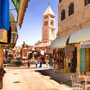 Voyage Israel Jerusalem
