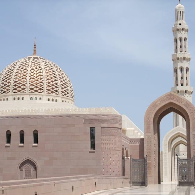 Grande Mosquée Mascates- Voyage Oman